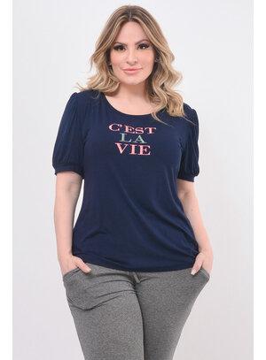 T-Shirt Plus Size La Vie