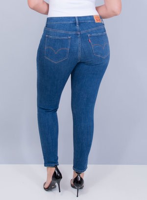Calça Levi's Jeans Feminina 310 Shaping Super Skinny Destroyed