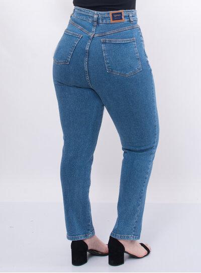 Calça Plus Size com Recortes Jeans
