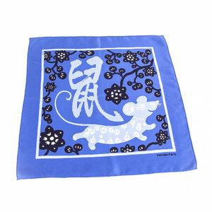 Lenço Hermès em seda estampado em azul