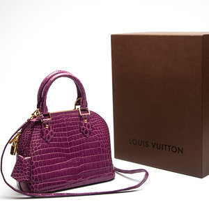 Bolsa Louis Vuitton Alma PM Crocodilo Roxa