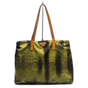 Bolsa Prada em Nylon Verde