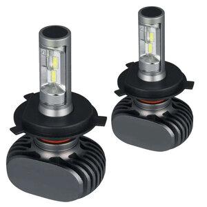 Ultra Super LED Titanium Com Canceller 6000K 8000 Lumens