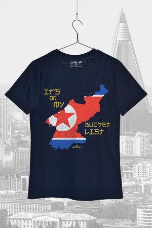 Long Tee | North Korea