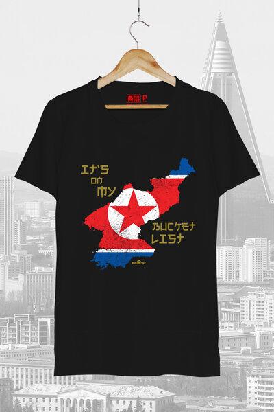 T-Shirt | North Korea