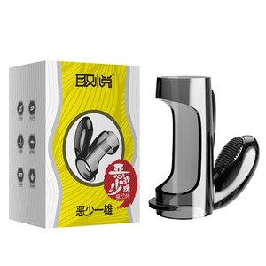 Anel Vibratório com Estimulador Clitoriano 7 cm x 2,4 cm