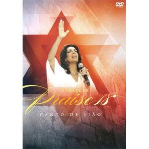 DVD Renascer Praise 18 - Canto de Sião