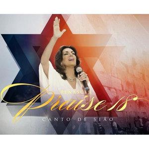 CD Renascer Praise 18 - Canto De Sião