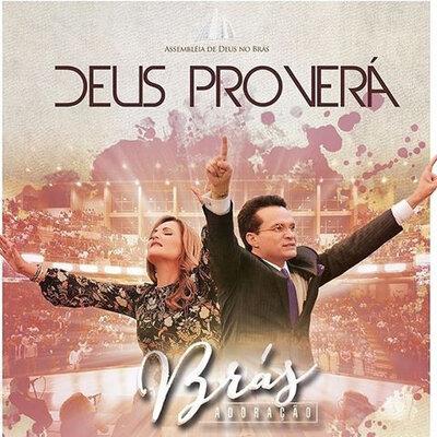 CD Deus Proverá - Brás Adoração