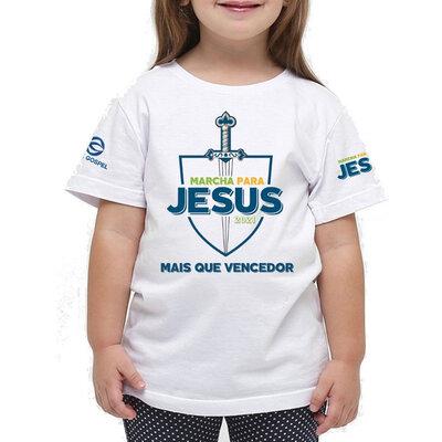Camiseta Infantil Marcha para Jesus (Unisex)