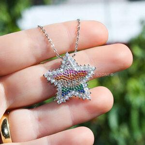 Colar Star Luxo Rainbow