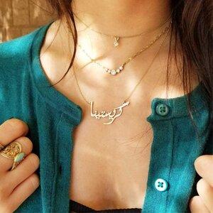Colar Nome Personalizado Em Árabe