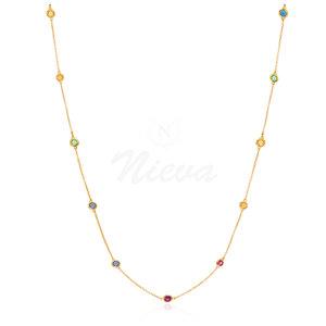 Colar Tiffany Rainbow Ouro Longo
