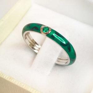 Aliança Esmaltada Verde Camuflada