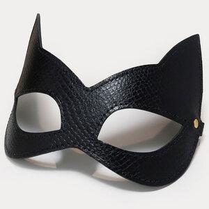 Máscara Kitten em Couro - Coleção Sado-Maso Secret Play